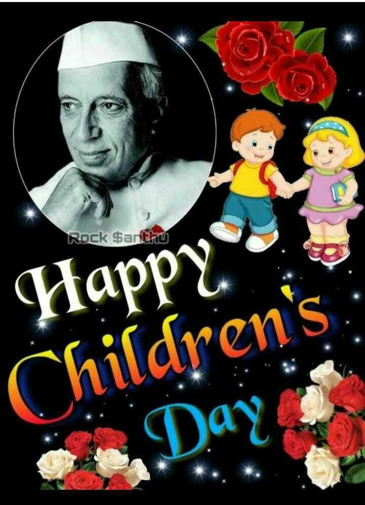 🖌नाम आर्ट - Rock $ artu Happy Children ' s • Day . - ShareChat