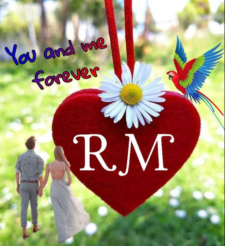 🖋 नाम कला - You and me forever RM - ShareChat