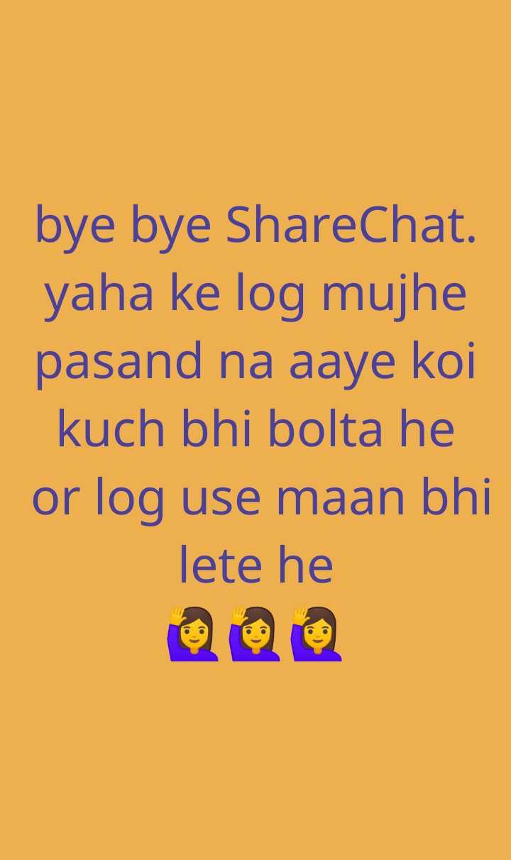 ⚖निर्भया : फांसी कल - bye bye ShareChat . yaha ke log mujhe pasand na aaye koi bhi bolta he or log use maan bhi lete he - ShareChat