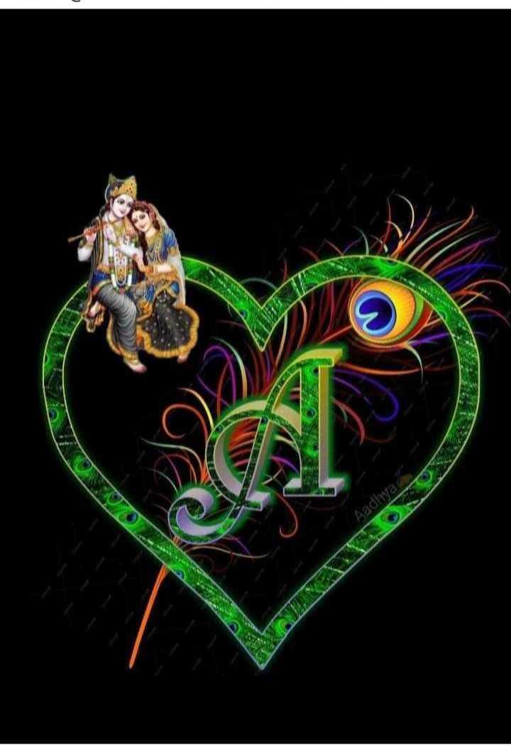 💅 नेल आर्ट - Aadhya - ShareChat
