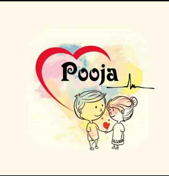 💅 नेल आर्ट - Pooja - ShareChat