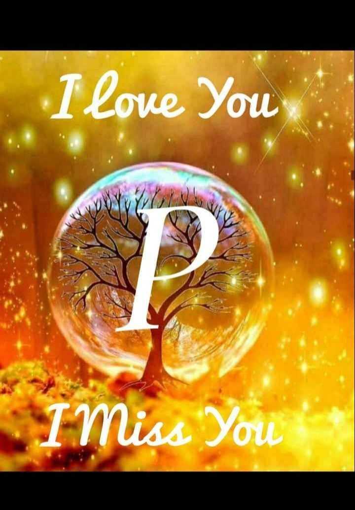 💅 नेल आर्ट - I love You I Miss You - ShareChat