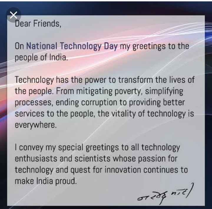 💻 नेशनल टेक्नोलॉजी डे - Dear Friends , On National Technology Day my greetings to the people of India . Technology has the power to transform the lives of the people . From mitigating poverty , simplifying processes , ending corruption to providing better services to the people , the vitality of technology is everywhere . I convey my special greetings to all technology enthusiasts and scientists whose passion for technology and quest for innovation continues to make India proud . ocedeme ) - ShareChat