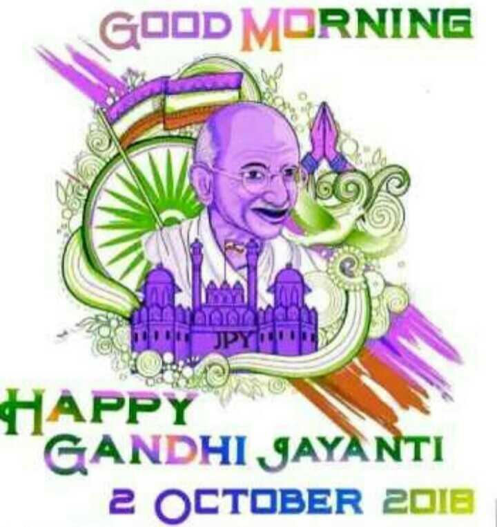 💸 नोट पर गांधीजी - GOOD MORNING APPY GANDHI JAYANTI 2 OCTOBER 2016 - ShareChat