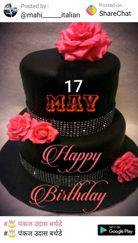 🎂 पंकज उदास बर्थडे - Posted by : @ mahi Posted on : ShareChat italian 17 MAY 1 Happy Birthday 932008 # 18 Chut JGR # ! ppt Chut 3G14 GES GET IT ON Google Play - ShareChat