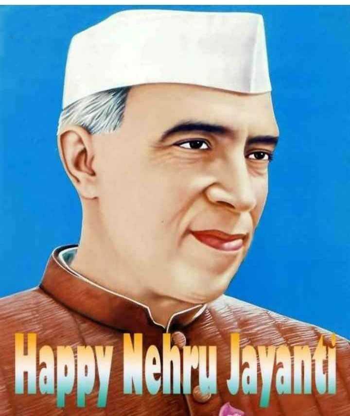 पं.जवाहरलाल नेहरू - Happy Nehru Jayanti - ShareChat