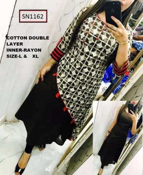पटियाला सलवार सूट - SN1162 COTTON DOUBLE LAYER INNER - RAYON SIZE - L & XL - ShareChat