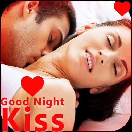 💑 पति ❤पत्नि - Good Night Kss - ShareChat