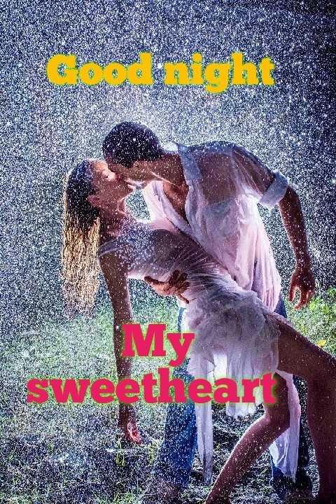 💑 पति ❤पत्नि - geht ARRA sweethear - ShareChat