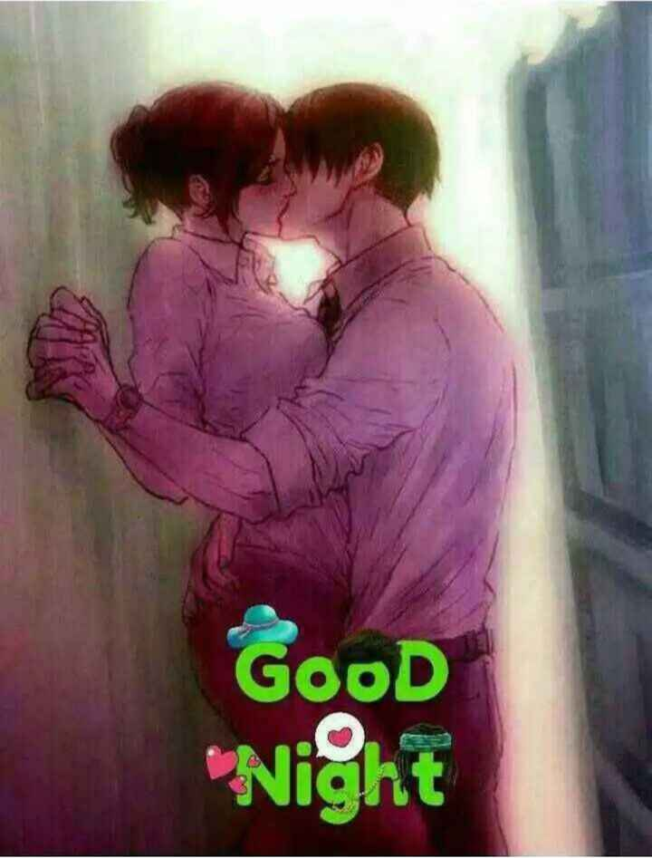 💑 पति ❤पत्नि - GOOD Night - ShareChat