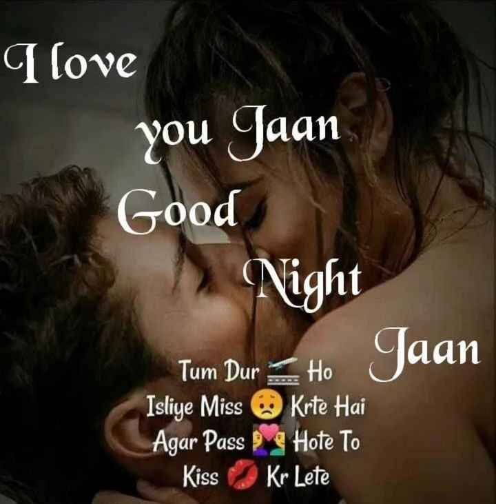 💑 पति ❤पत्नि - I love you Jaan Good Night Tum Dur Ho Jaan Isliye Miss Agar Pass Kiss Krte Hai a Hote To Kr Lete - ShareChat