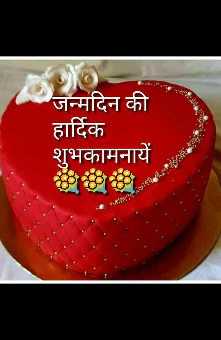 🎂 परिणीती चोप्रा बर्थडे - जन्मदिन की हार्दिक शुभकामनायें - ShareChat