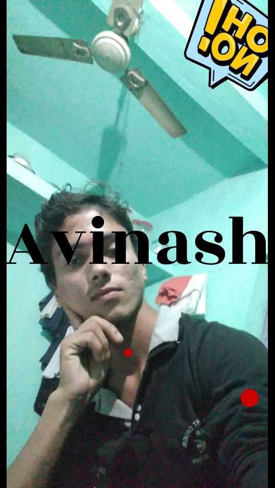 🎉पवन सिंह : लॉलीपॉप लागेलू💥 - Avinash - ShareChat