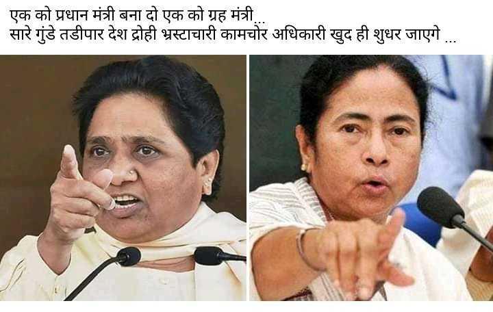 🗞पश्चिम बंगालमध्ये हिंसाचार - | एक को प्रधान मंत्री बना दो एक को ग्रह मंत्री । सारे गुंडे तडीपार देश द्रोही भ्रस्टाचारी कामचोर अधिकारी खुद ही शुधर जाएगे . . . - ShareChat