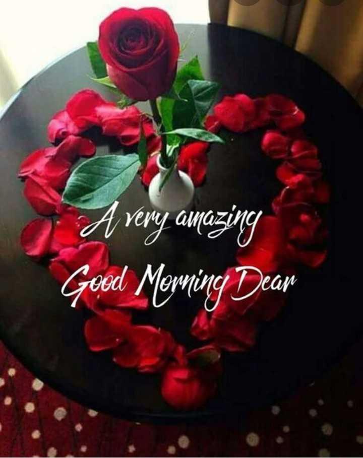 🇮🇳 पश्चिम बंगाल में पीएम मोदी - A very amazing Good Morning Dear - ShareChat