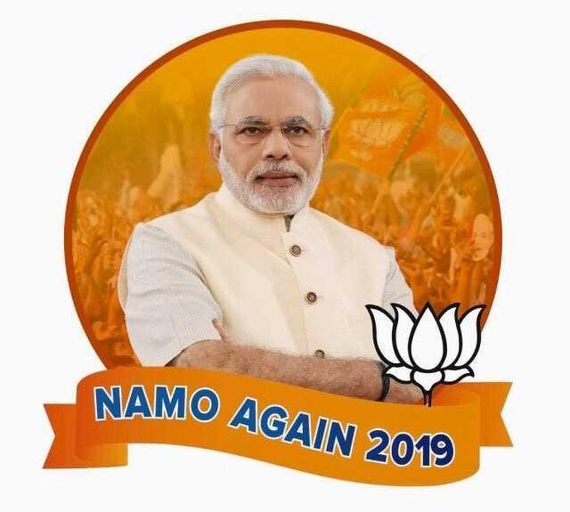 पश्चिम बंगाल में PM मोदी - NAMO AGAIN 2019 - ShareChat