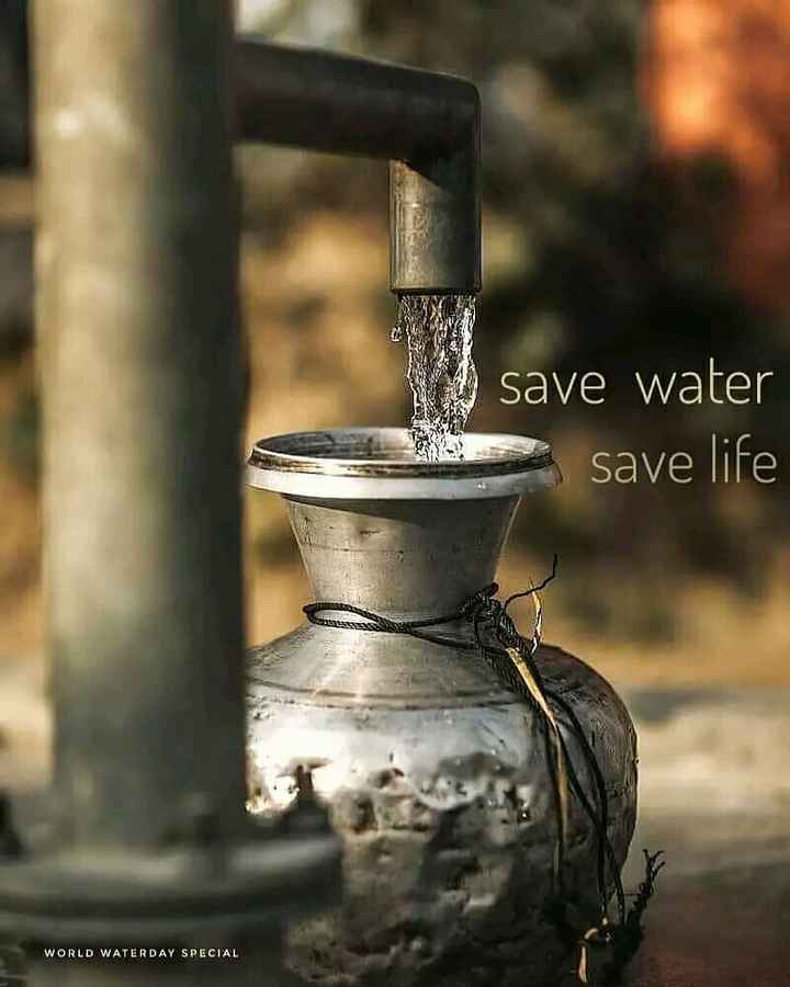 पाणी वाचवा 🌊 - save water save life WORLD WATERDAY SPECIAL - ShareChat