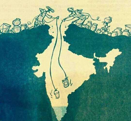 पानी टंचाई - in - ShareChat