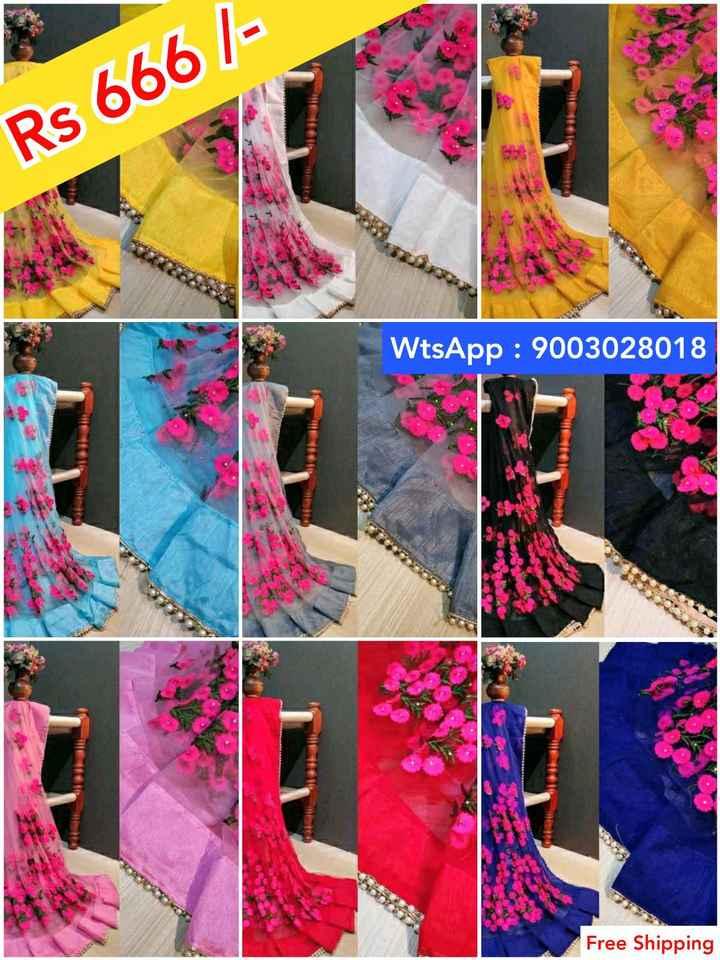 👗पार्टी ड्रेस/गाऊन/ वेस्टर्न / लँहगा/कुर्ती - Rs 666 / - WtsApp : 9003028018 Free Shipping - ShareChat