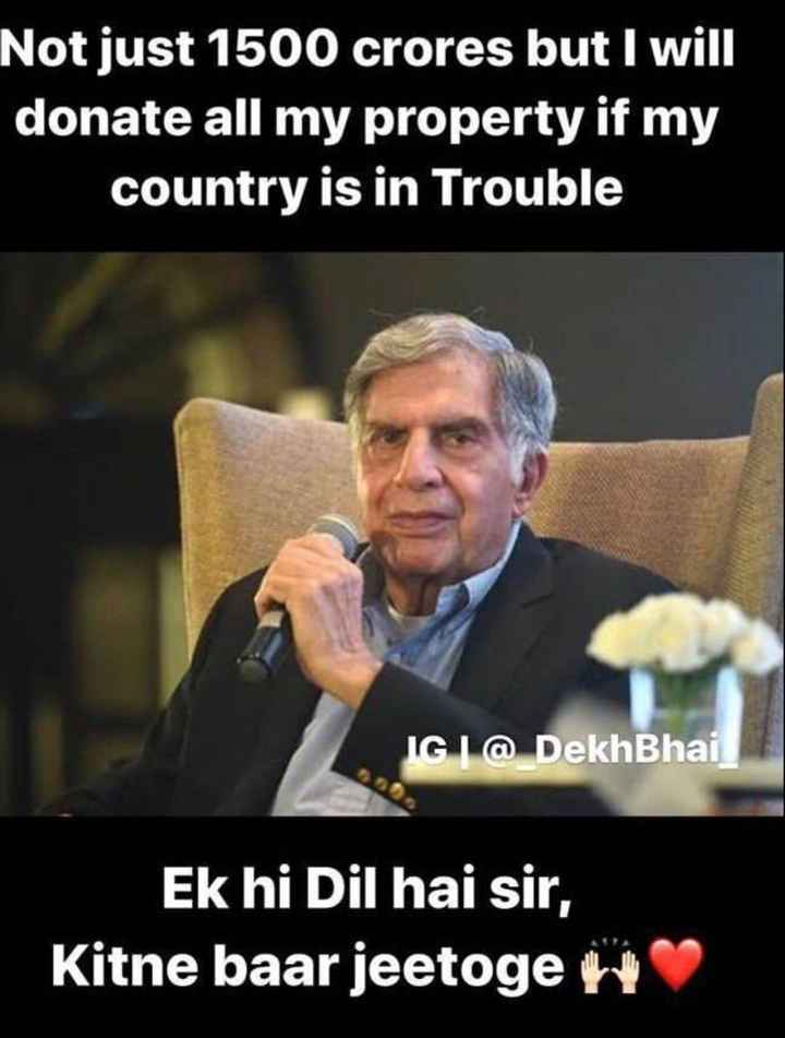 🤝पीएम केयर्स फंड💰 - Not just 1500 crores but I will donate all my property if my country is in Trouble IGI @ DekhBhail Ek hi Dil hai sir , Kitne baar jeetogen - ShareChat