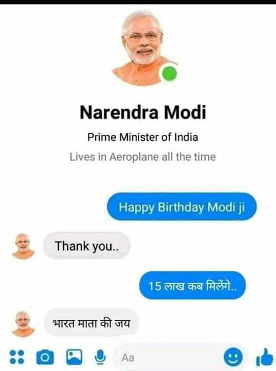 पीएम नरेंद्र मोदी - Narendra Modi Prime Minister of India Lives in Aeroplane all the time Happy Birthday Modi ji Thank you . . 15 ora cha A भारत माता की जय - ShareChat