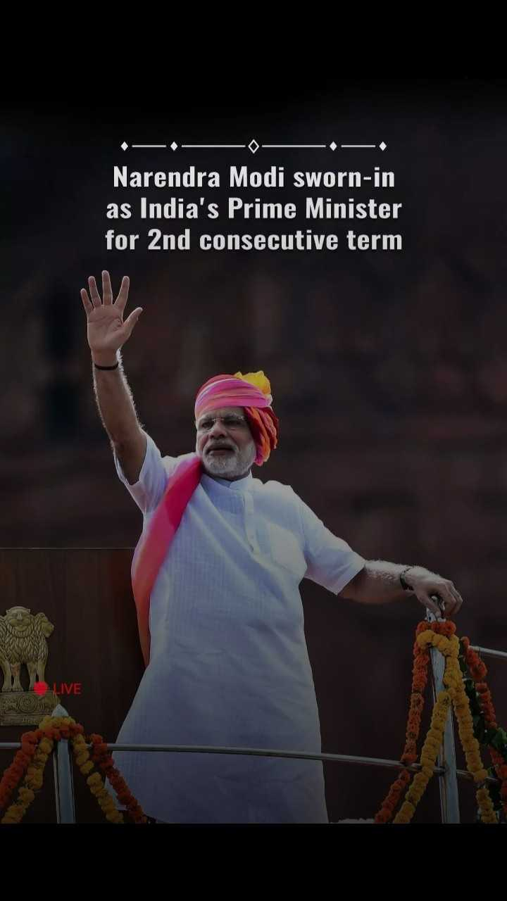 👑पुन्हा एकदा मोदी सरकार - Narendra Modi sworn - in as India ' s Prime Minister for 2nd consecutive term ALIVE - ShareChat