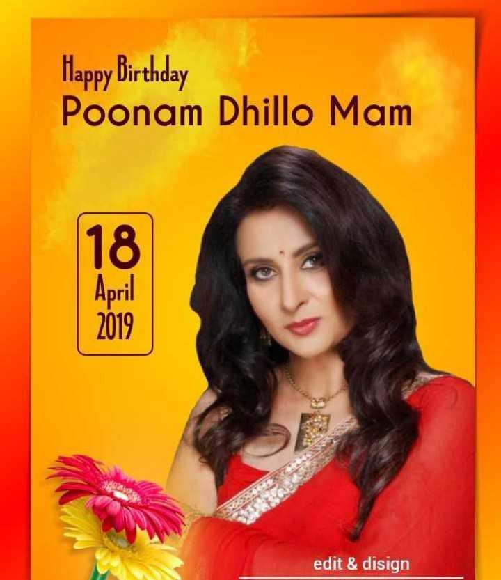 🎂पूनम ढिल्लो जन्मदिवस - Happy Birthday Poonam Dhillo Mam za edit & disign - ShareChat