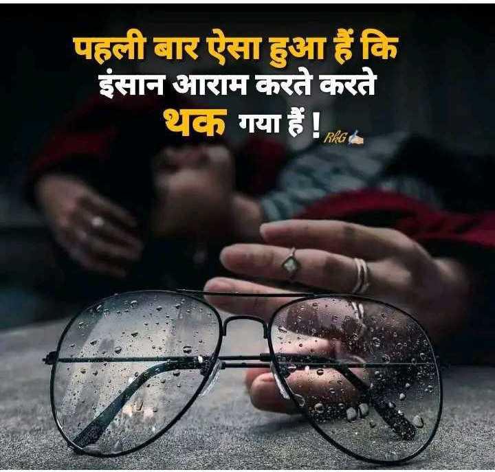 😲पूरा इंडिया लॉकडाउन - ShareChat