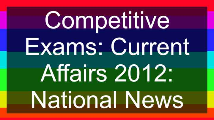 📰 पूर्वांचल खबरें - Competitive Exams : Current Affairs 2012 : National News - ShareChat