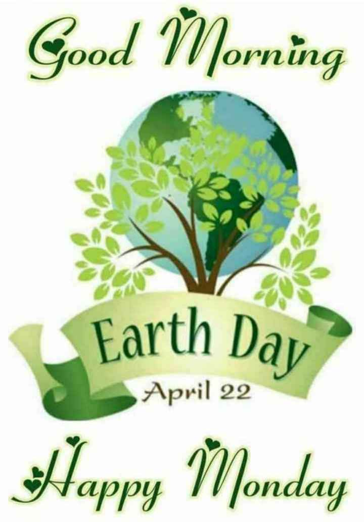 🌎पृथ्वी दिवस - Good Morning Earth Day April 22 Happy Monday - ShareChat