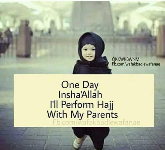 🔪 प्याज काटो चैलेंज - OKKWKBWNM Fb . com / wafakbadlewafanae One Day Insha ' Allah I ' ll Perform Hajj With My Parents kbadlewatanae - ShareChat
