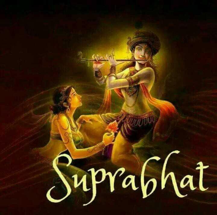 🍃 प्रकृति पूजा - Suprabhat - ShareChat