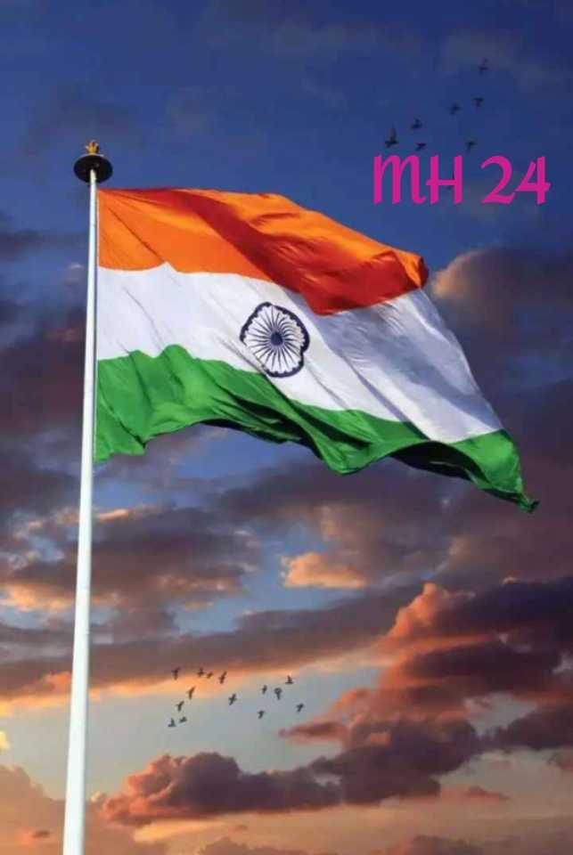🇮🇳प्रजासत्ताक दिन - MH 24 - ShareChat