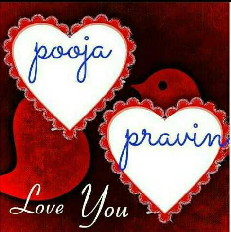 प्रेमरंग स्टेटस - pooja pravin Love Love You о - ShareChat