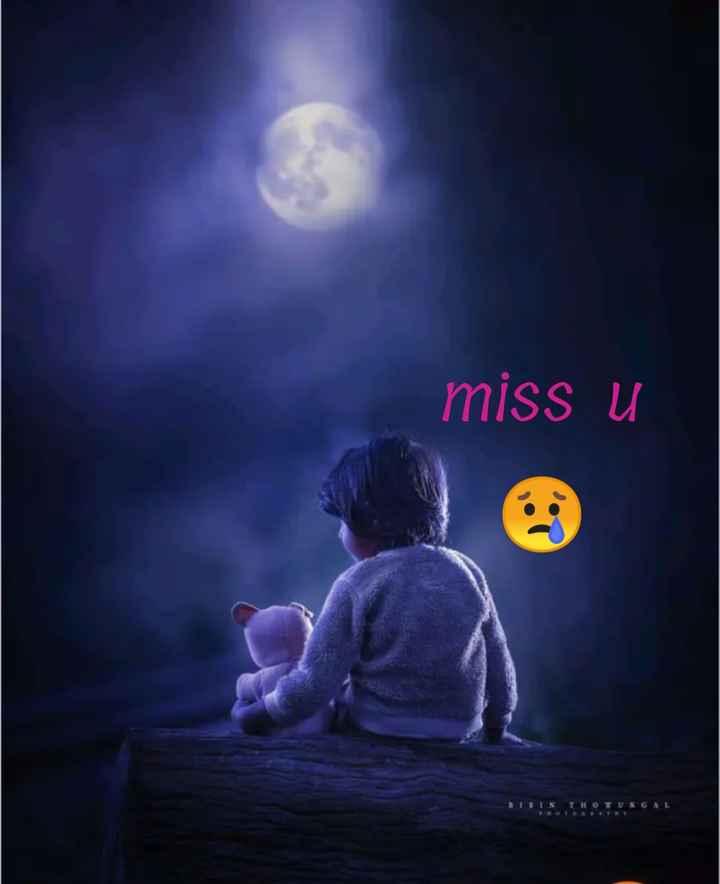 🌹प्रेमरंग - miss u - ShareChat