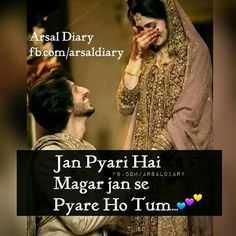 🌹प्रेमरंग - Arsal Diary fb . com / arsaldiary Jan Pyari Hai Magar jan se Pyare Ho Tum . - ShareChat
