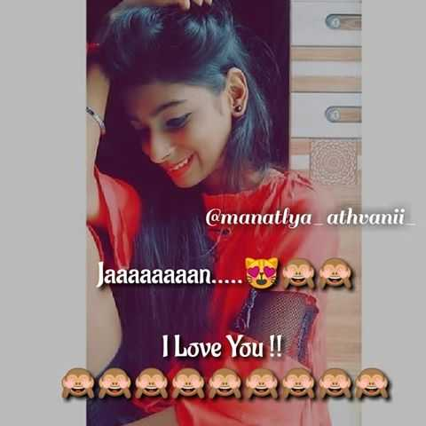 🌹प्रेमरंग - @ manatlya _ athvanii Jaaaaaaaan . I Love You ! ! - ShareChat