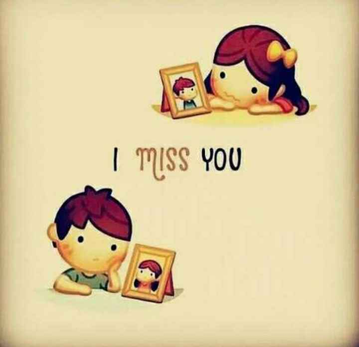 🌹प्रेमरंग - I MISS YOU - ShareChat