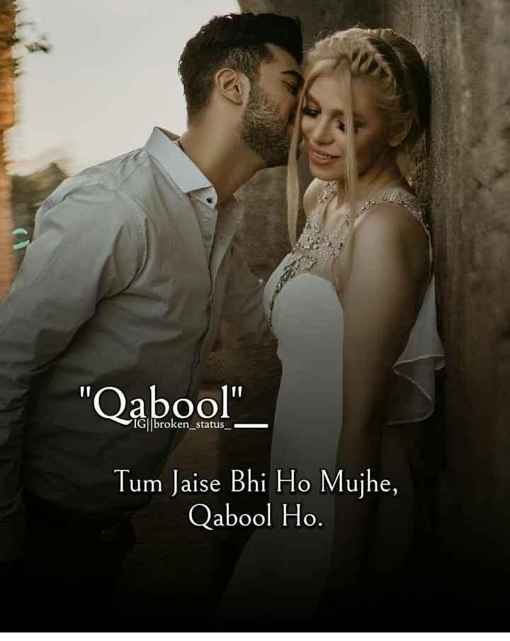 🌹प्रेमरंग - Qabool IG | | broken _ status _ Tum Jaise Bhi Ho Mujhe , | Qabool Ho . - ShareChat