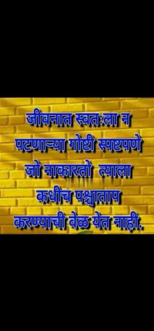 🙏प्रेरणादायक / सुविचार - ਬ , ਗੁਗ . ਵਧਾਵੀ ਝਾੜ , ਵਹੁ ॥ a ਬੜੀ - ShareChat
