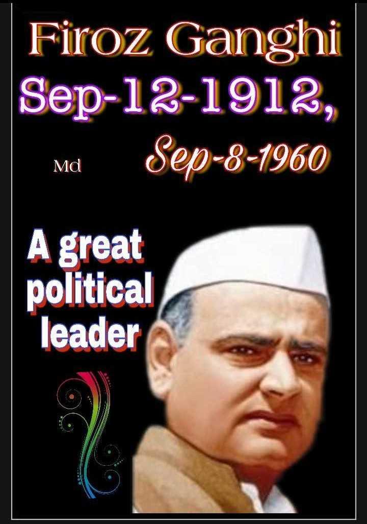 🌺 🙏 फ़िरोज़ गाँधी पुण्यतिथि - Firoz Ganghi Sep - 12 - 1912 , Md Sep - 8 - 1960 Md A great political leader - ShareChat