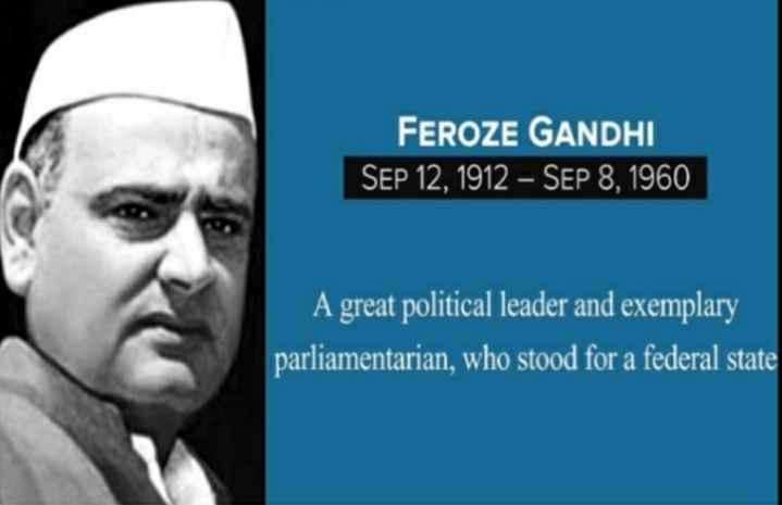 🌺 🙏 फ़िरोज़ गाँधी पुण्यतिथि - FEROZE GANDHI SEP 12 , 1912 - SEP 8 , 1960 A great political leader and exemplary parliamentarian , who stood for a federal state - ShareChat
