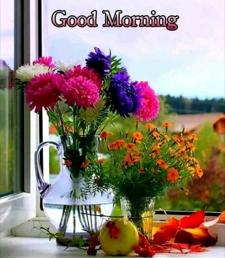 😂फादर्स डे जोक्स - Good Morning - ShareChat