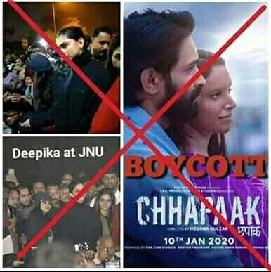 🎬फिल्म 'छपाक' ट्रेलर - Deepika at JNU BOYCOT CHHAFAVAK MAGAS VUI27 10TH JAN 2020 - ShareChat