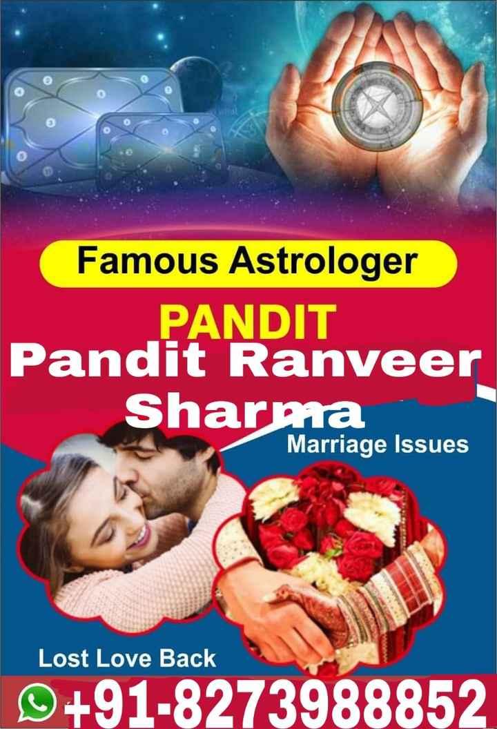 💄फैशन टिप्स💄 - Famous Astrologer PANDIT Pandit Ranveer Sharma Marriage Issues Lost Love Back © + 91 - 8273988852 - ShareChat