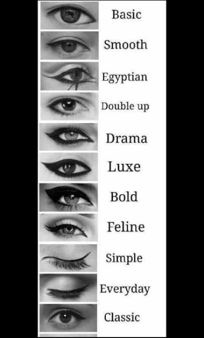 😁 फैशन डिज़ाइनर - Basic Smooth Egyptian Double up Drama Luxe Bold Feline Simple Everyday Classic - ShareChat