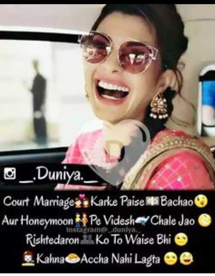 फोटू आले स्टेटस - 0 _ . Duniya Court Marriages Karke Paises Bachao Aur Honeymoon H Pe Videsh Chale Jao Rishtedaron Ko To Waise Bhi s Kahna Accha Nahi Lagta Instagrame duniya - ShareChat
