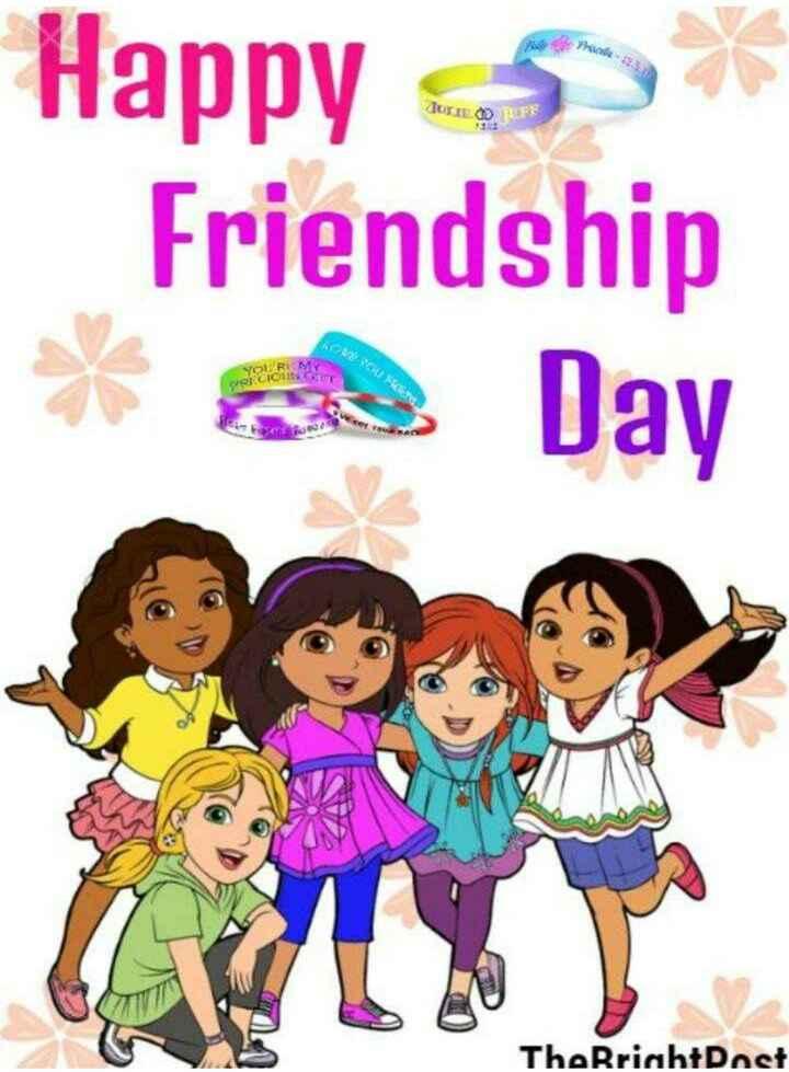 👫 फ्रेंडशिप डे - г . от PR Happy S Friendship SE CIONS Day TheBrightDoet - ShareChat