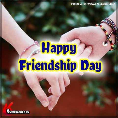 🙌 फ्रेंडशिप बैंड डे - Posted @ WWW . SMILEWORLD . IN Happy Friendship Day SMILEWORLD . IN - ShareChat