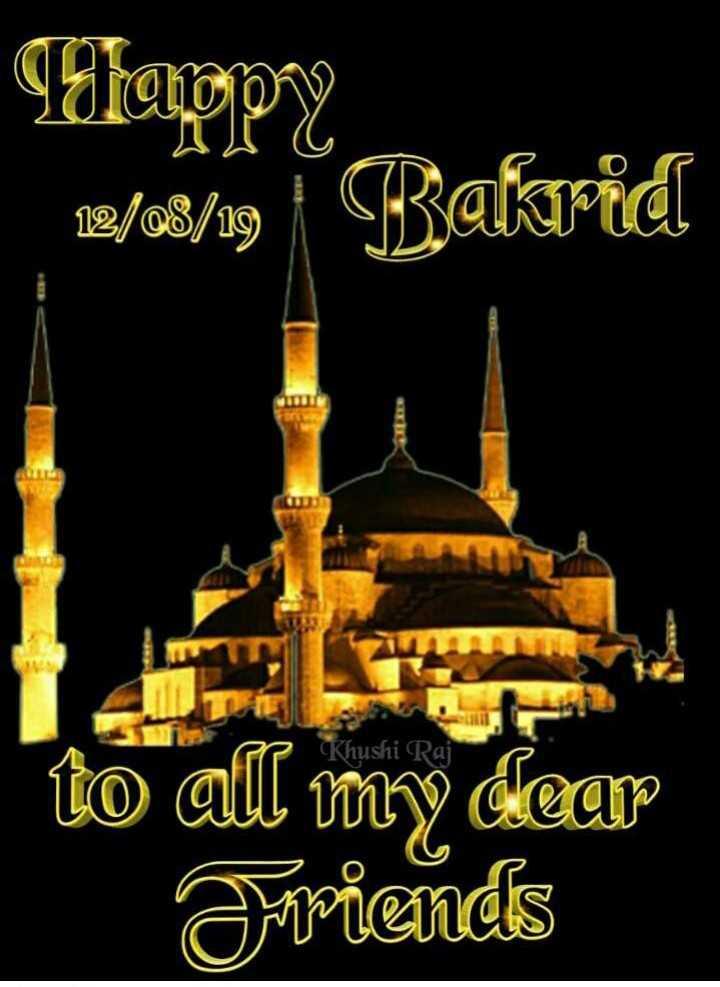 😃😃बकरा ईद जोक्स 😃😃 - Happy 23 / 08 / 99 Balaid 0 Khushi Raj to all my dear Əriends - ShareChat